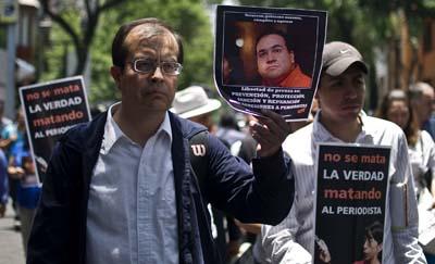 MEXICO-PRESS-CRIME