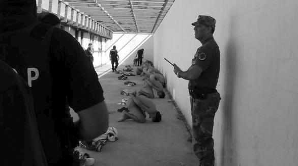cárcel san luis 2
