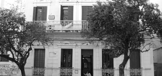 casa de la memoria chaco