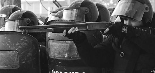 policía ciudadela