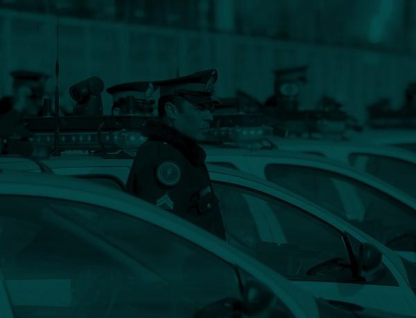 policia840x600