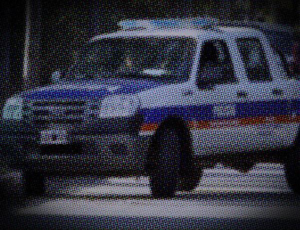 patrullero