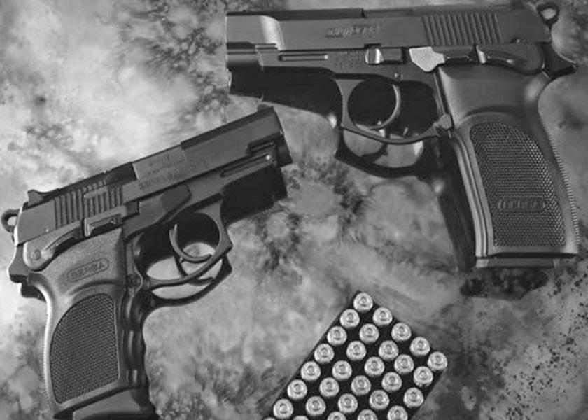 estado policial armas